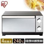 トースター 4枚焼き オーブントースター おしゃれ ミラー シンプル POT-413-B アイリスオーヤマ