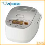 ショッピング炊飯器 炊飯器 象印マイコン炊飯ジャー「極め炊き」 ホワイト NL-DS10 ZOJIRUSHI (D)