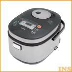 ショッピング炊飯器 炊飯器 マイコン炊飯ジャー 10合 ブラック GD-M181 Vegetable (D)