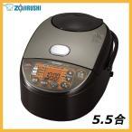 炊飯器 5合炊き 5合 5.5合 象印 ih IH 極め炊き ブラウン NW-VB10-TA:予約品