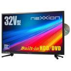 DVDプレーヤー内蔵 HDD搭載 32V型地上波デジタルハイビジョン液晶テレビ ブラック FT−A3228DHB (D)