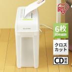 シュレッダー 家庭用 電動 コンパクト クロスカット アイリスオーヤマ P6HC