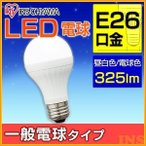 ショッピングled電球 LED電球 LDA5N-H-V18・LDA5L-H-V18 アイリスオーヤマ(在庫処分)