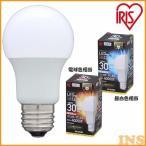 照明器具 LED電球 E26 30W 広配光 昼白色 LDA3N-G-3T3・電球色 LDA4L-G-3T3 アイリスオーヤマ(在庫処分)