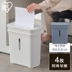 IRIS 細密シュレッダー P3GM-W