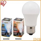 IRIS LED電球 E26 広配光 60形相当 昼白色 LDA7NG6T5