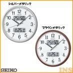 時計 壁掛け オシャレ 電波 壁掛け時計 ナチュラル 電波時計 おしゃれ KX383B KX383S セイコー