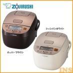 炊飯器 象印 3合 マイコン炊飯ジャー 極め炊き NL-BB05-TM NL-BB05-WM ZOJIRUSHI (D)