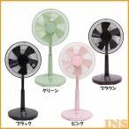 扇風機 おしゃれ 安い リビング扇風機 リビング 30cm HKS-103