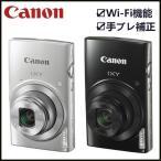デジタルカメラ キャノン Canon デジカメ 小型 カメラ IXY210
