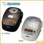 ショッピング炊飯器 炊飯器 5.5合 象印 圧力IH炊飯ジャー「極め炊き」 NP-BG10-TD ZOJIRUSHI (D)