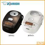 象印 圧力IH炊飯ジャー 5.5合炊き NP-BH10-TA ブラウン 1台