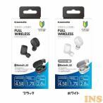 ワイヤレスイヤホン Bluetooth ブルートゥース Bluetoothフルワイヤレスイヤホン TBS31AK (D)(B)