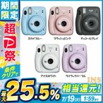 チェキ チェキカメラ instax mini11 (D)