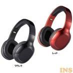 AudioComm Bluetoothステレオヘッドホン HP-W260Z (D)