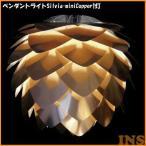 ショッピングノルディック ペンダントライトSilvia-miniCopper1灯 02031-WH