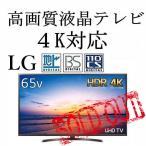 LG UK6300P 65UK6300PJF 65.0インチ