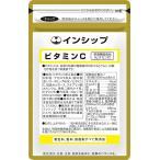 ビタミンC / 250mg×120粒 / 1粒でレモン8個分のビタミンC