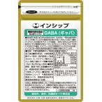 GABA(ギャバ) / 250mg×30粒 / 癒しのアミノ酸