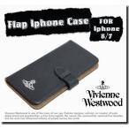 【売り尽くし処分】 Vivienne Westwood Flap Iphone Case For iphone 8/7 ヴィヴィアン・ウエストウッド アイフォンケース アイフォン8 アイフォン7