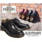 BCR YELLOW STITCH BOOTS/【ビーシーアール/ イエローステッチ ブーツ】/送料無料/天然皮革/本革レザー