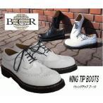 BCR WING TIP BOOTS/【ビーシーアール/ ウィングチップ ブーツ】/送料無料/天然皮革/本革レザー