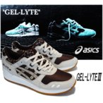 asics Tiger GEL-LYTE III/【アシックス タイガー ゲルライト3】/送料無料/正規品