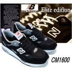 【日本未発売カラー】/New Balance CM1600 BK/【ニューバランス CM1600 BK】/送料無料/正規品