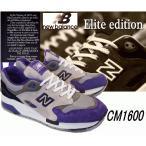 New Balance CM1600 CP/【ニューバランス CM1600 CP】/送料無料/正規品