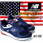 New Balance M1700 CME MADE IN USA/【ニューバランス M1700 CME アメリカ製】/送料無料/正規品