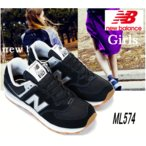 New Balance ML574 HRM/【ニューバランス ML574 HRM】/送料無料/正規品