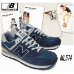 New Balance ML574 VN/【ニューバランス ML574 VN】/送料無料/正規品