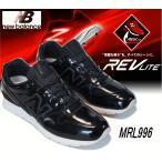 New Balance MRL996 FA/【ニューバランス MRL996 FA】/送料無料/正規品