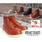 REDBIRD WORKBOOTS/【レッドバード ワークブーツ】/送料無料/天然皮革/本革レザー/本革スエード