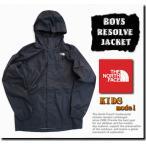 THE NORTH FACE BOYS Resolve Jacket ザ ノースフェイス ボーイズ リゾルブ ジャケット レディース・メンズ対応(身長約110-170cm)