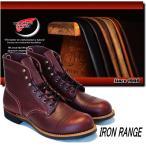 REDWING IRON RANGE 8119 MADE IN USA/【レッドウィング アイアンレンジ アメリカ製】/送料無料/正規品