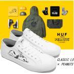 HUF CLASSIC LO PEANUTS/【ハフ クラシック ロー ピーナッツ キャンバス】/送料無料/正規品