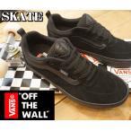 VANS KYLE WALKER PRO/【バンズ ヴァンズ カイル・ウォーカー プロ】/送料無料/【USA企画】