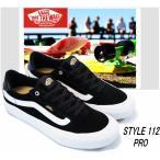 【オールスウェード】/VANS Style 112 Pro/【バンズ スタイル112 プロ】/送料無料/【USA企画】