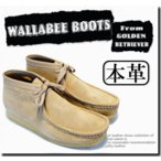 【期間限定SALE】/GOLDEN RETRIEVER WALLABEE BOOTS 7783/【ゴールデンレトリバー ワラビーブーツ】/天然皮革/本革スエード/送料無料
