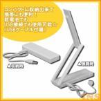 \在庫処分特価/デスクライト LED ポータブル 乾電池式 持ち運び 便利 折りたたみ アイリスオーヤマ