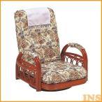 ショッピングラタン 北欧 家具 木製 収納 おしゃれギア回転座椅子 RZ-921(代引不可)