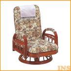 ショッピングラタン 北欧 家具 木製 収納 おしゃれギア回転座椅子 RZ-922(代引不可)