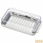 スケーター バターカッター 日本製 国産 ステンレスカッター式 バターケース バターナイフ付 保存 保管