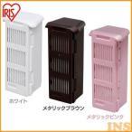コードレス布団クリーナー 別売バッテリー ホワイト・メタリックブラウン・メタリックピンク アイリスオーヤマ