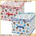 おもちゃ箱 SSB-XL アイリスオーヤマ