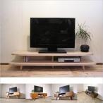 テレビ台 テレビボード ナチュラルテイスト 北欧 ミッドセンチュリー カントリースタイル HANE 170TVボード