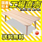 テーブル ローテーブル ガラステーブル カフェテーブル