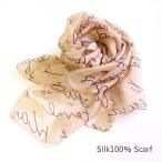 ショッピングシルク ピンクプリント シルク100% 赤 スカーフ ストール マフラー シフォン シルクスカーフ  Bサイズ:195×65cm 母の日