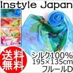 スカーフ/レディース/ストール/シルク100% フルール グリーン(GREEN) 大判 スカーフ 花柄 ストール マフラー Dサイズ:195×135cm 母の日